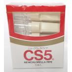 ┼ь╡■епеэеьеще╤еде╫ CS-5бб(епеъе├епе▌е╣е╚┬╨▒■╔╩)