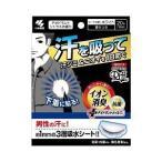 小林製薬 メンズRiff(リフ)あせワキパット ホワイト 20枚