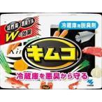 小林製薬 キムコ レギュラー 冷蔵庫用 113g