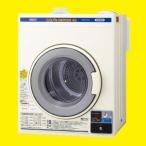 【正規ルート商品】【日本製】【約3営業日で出荷】【無料配送】業務用コイン式電気衣類乾燥機AQUA MCD-CK45 容量4.5kgアクアハイアール(サンヨー電機)