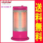 ショッピングトヨトミ トヨトミ:赤外線ヒーター(ピンク)/EH-Q100E-P