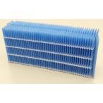 ダイニチ部品:抗菌気化フィルター/H060518ハイブリッド加湿器HD-500D用〔175g〕〔メール便対応可〕