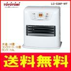 トヨトミ:石油ファンヒーター(ホワイト)/LC-S36F-WT