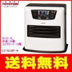トヨトミ:石油ファンヒーター(ウォームホワイト)/LC-SL36F-W