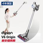 ダイソン 掃除機 コードレス スティック Dyson V6 Origin  4年保証