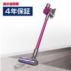 Dyson V7 ミドルレンジモデル