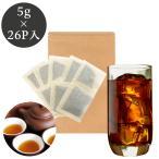 黒烏龍茶ティーバッグ 26P 黒ウーロン茶 ティーパック  レビューを書いて送料無料 松田園