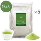 【送料無料】業務用インスタント茶 煎茶1kg×5 粉末茶・パウダー茶02P01Jun14