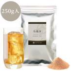 業務用インスタント茶 烏龍茶 250g×1 粉末茶 パウダー茶 レビューを書いてメール便送料無料 松田園