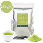 粉末茶 粉茶 業務用インスタント茶 煎茶NS 250g×1 粉末茶・パウダー茶 粉茶 粉末緑茶 給茶機対応 メール便送料無料