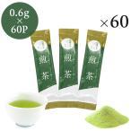 粉末茶 粉茶 業務用インスタント煎茶 スティック 0.6g×80P 粉末茶 パウダー茶 粉末 インスタント茶
