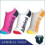 割引クーポン発行中 アドミラルゴルフADMB717F LADYS ショートソックス ソックス 靴下 ゴルフソックス シューズソックス
