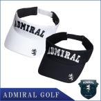 アドミラル ゴルフウェア メンズ バイザー ADMB725F