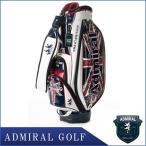 ショッピングキャディバッグ 割引クーポン発行中 アドミラルゴルフ ADMG7FC2 HOT MODEL キャディバッグ ゴルフバッグ トリコロール