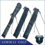 アドミラル ゴルフ スタンドバッグ 4.5型 ADMG8FC8 2018 0912CP