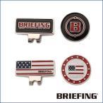 割引クーポン発行中 ゴルフマーカー ブリーフィング BRIEFING ゴルフ  BG1732501