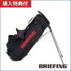 3,300円割引クーポン対象 特典付 スタンドキャディバッグ メンズ ブリーフィング BRIEFING CR-4 #02 AIR BGW203D01 DEEP SEA