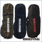 ブリーフィング  トラベルカバー Transport Cover-2 BRF391219 Black
