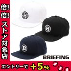割引クーポン発行中 平つばキャップ メンズ ブリーフィング BRIEFING ゴルフ MENS FLATVISOR CAPP BRG193M45