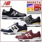 twice-up-golf_mgs574new