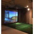 Optishot Completeゴルフシミュレータシステムwith新しいプロジェクタ