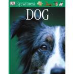 Dog (Eyewitness)