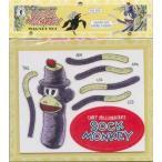 Sock Monkey Magnet Set