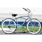 Micargi Pantera 7-speed 26 for men (Grey), Beach Cruiser Bike Schwinn Nirve