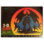 バットマンForever [ 3?- D stand-upパズル] 1995