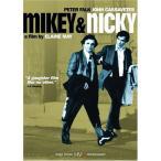 Mikey & Nicky