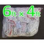 子供/子サイズSoccer Goal Net???6?x 4?/ 6?' x 4?' Heavy Duty (選択肢の単一またはペア) ( Singl