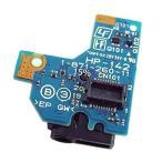 PSP 2000スリムComaptibleヘッドホンボードIC