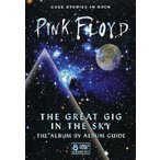 GREAT GIG IN THE SKY (8DVD+BOOK)(LTD)