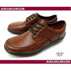 ショッピングウォーキングシューズ アルクラン ARUKURUN AR1102 ブラック 3E 本革 メンズ ウォーキングシューズ コンフォートシューズ 紳士靴 メンズ 牛革 メンズシューズ