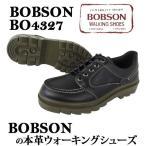 ボブソン BOBSON 4327  日本製 本革 メンズ カジュアルシューズ 袋縫い D.U.S.製法 コンフォートシューズ メンズ ウォーキング 紐 牛革 靴