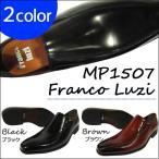 【FRANCO LUZI MP1507】フランコルッチ ガラス加工日本製牛革スリッポンビジネスシューズ ロングノーズ紳士靴 ブラック ブラウン