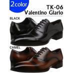 バレンチノグラリオ TK-06 浅草の職人 日本製本革ビジネスシューズ 牛革紳士靴 4cmヒール 結婚式  冠婚葬祭靴