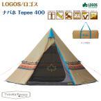 ロゴス LOGOS LOGOS ナバホ Tepee 400 ワンポール テント 71806500