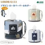 ショッピングトイレットペーパー ロゴス LOGOS デザインロールペーパーホルダー トイレットペーパーホルダー 73189039