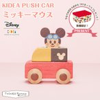 キディア KIDEA PUSH CAR ミッキーマウス Disney ディズニー