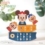 キディア KIDEA こいのぼり 鯉のぼり 子供の日 Disney ディズニー 正規品