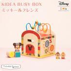 キディア KIDEA BUSY BOX ミッキー&フレンズ Disney ディズニー