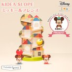 キディア KIDEA SLOPE ミッキー&フレンズ Disney ディズニー