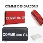 COMME DES GARCONS コムデギャルソン ラウンドファスナー ラウンドジップ レザー 本革  長財布 SA0111HL