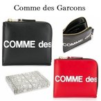 【Sale】COMME DES GARCONS コムデギャルソン  コインケース ミニ財布 L字ファスナー  レザー 本革  ミニ財布 SA3100HL