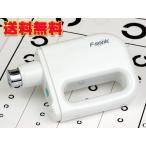 視力回復器 超音波マッサージ フタワソニック【F-SONIC】新型