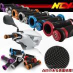 NCY製 バイクハンドルグリップ - Aタイプ(全6色)オートバイ/スクーター 等