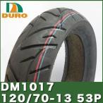 DM1017 120/70-13T 53P DURO製タイヤ ダンロップ OEM  50CC HONDA ホンダ フォルツア YAMAHA ヤマハ マグザム マジェスティー250