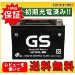 レビューを書いて★送料無料★ 保証/初期充電済 台湾 GS バッテリー GTX4L-BS (YUASA YTX4L-BS互換) Dio Today リード ベンリー JOG