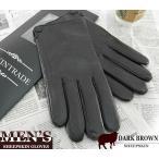 スマホ対応 メンズ 皮手袋 (ブラック/ダークブラウン)メンズ 手袋 大きい メンズ 手袋 スマホ対応  メンズグローブ バイクグローブ メンズ手袋 通勤 通学 スーツ